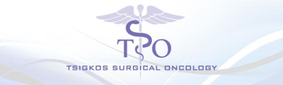 Αφαίρεση οπισθοπεριτοναϊκού όγκου από τη ομάδα TSIGKOS SURGICAL ONCOLOGY.